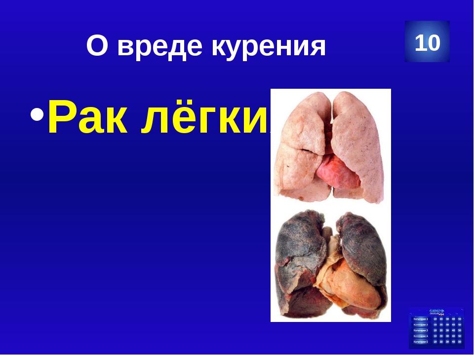 Профилактика заболеваний Против какого заболевания впервые стали делать приви...