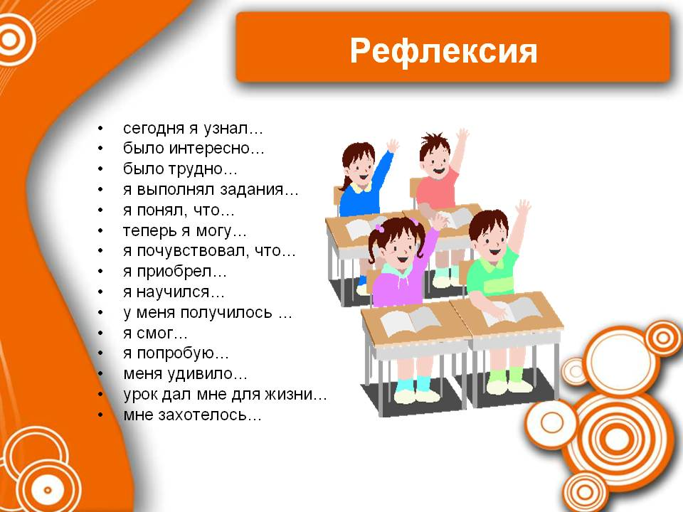 http://www.psychologos.ru/images/refleksiya_1395055700.jpg