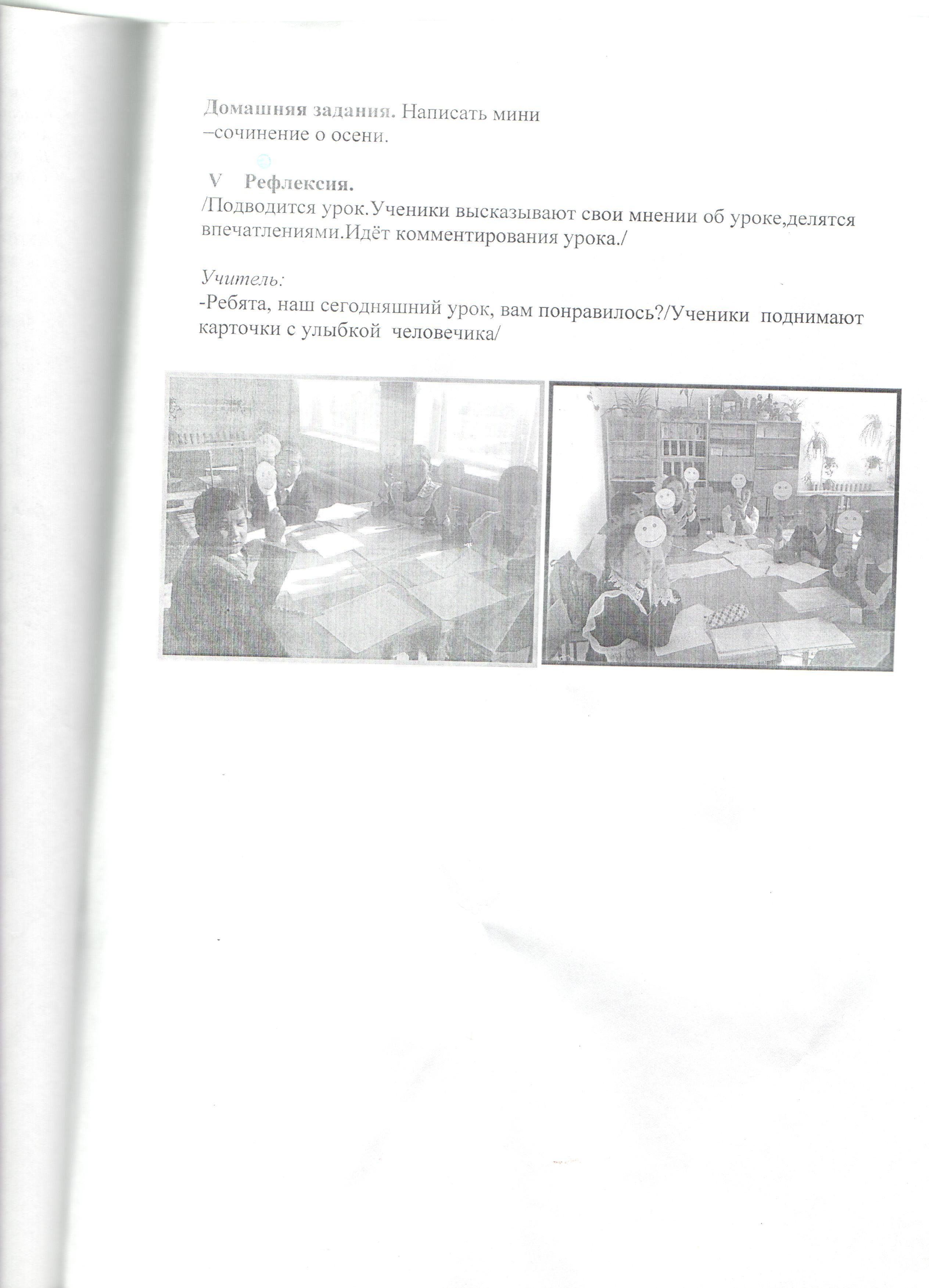 hello_html_36b77adc.jpg