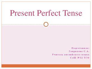 Подготовила: Гаврилова С.А. Учитель английского языка СоШ №32 ТГО Present Per