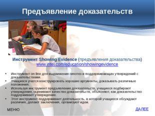 Связи Универсальный прием-игра ТРИЗ, предложен мастером ТРИЗ Г.И. Ивановым. Н