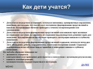 Использованная литература Конструктор уроков Щеглова С. (по Гину А. ) совмест