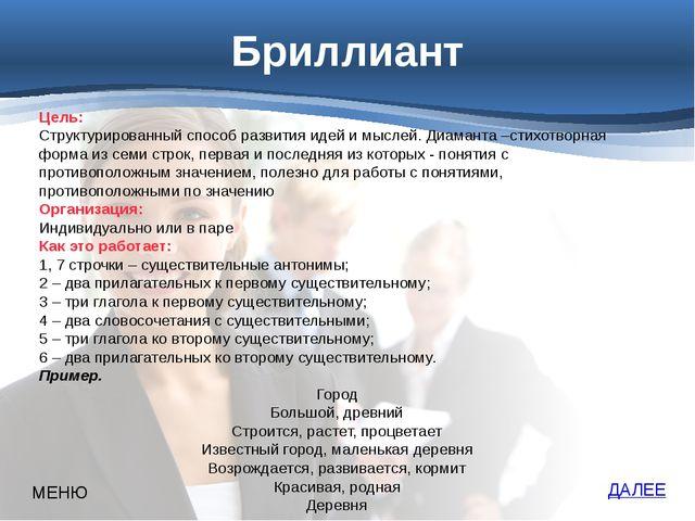 Предъявление доказательств Инструмент Showing Evidence (предъявления доказате...