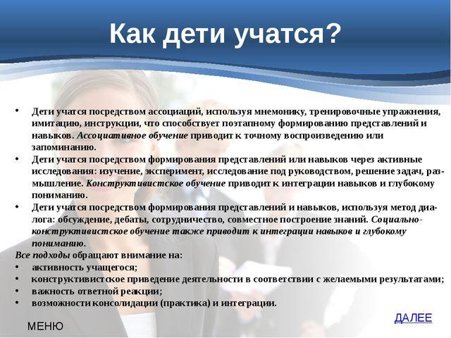 Использованная литература Конструктор уроков Щеглова С. (по Гину А. ) совмест...
