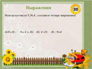 13+23=46 23+46=69 46+69=115 Установите закономерность, продолжи ряд чисел: 7,
