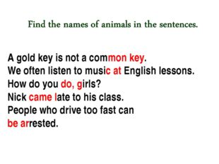 A gold key is not a common key. We often listen to music at English lessons.