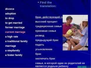 divorce adoption to drop to get married former marriage current marriage a hi