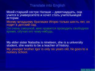 Translate into English Мои бабушка и дедушка – на пенсии. Им нравится работат