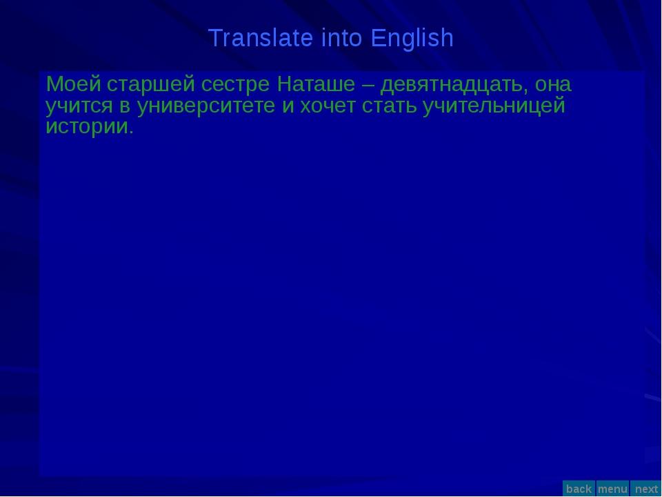 Translate into English Мои бабушка и дедушка – на пенсии. menu next back