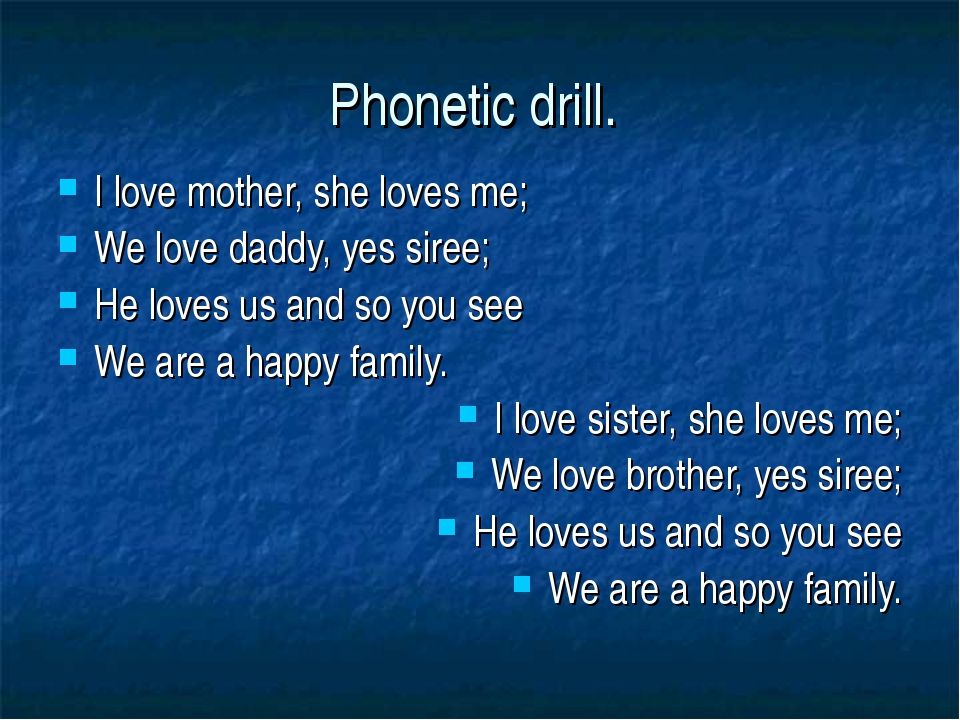 Рhonetic drill. I love mother, she loves me; We love daddy, yes siree; He lov...