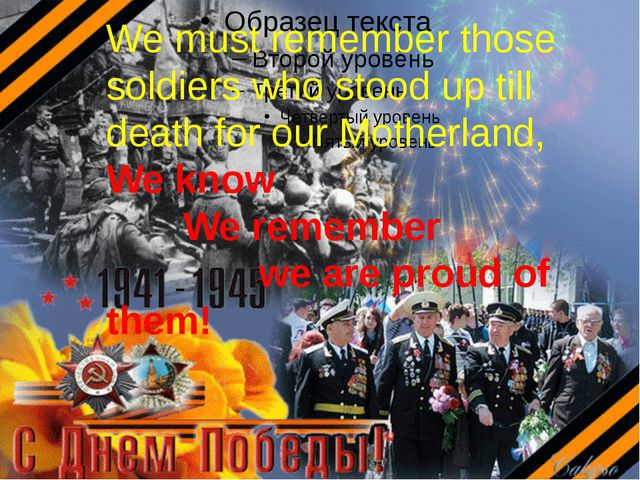 We must remember those soldiers who stood up till death for our Motherland,...