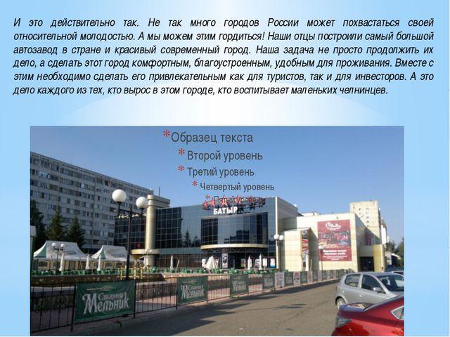 И это действительно так. Не так много городов России может похвастаться свое...