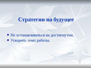 Счастливого человека может воспитать только счастливый Успех школьнику может