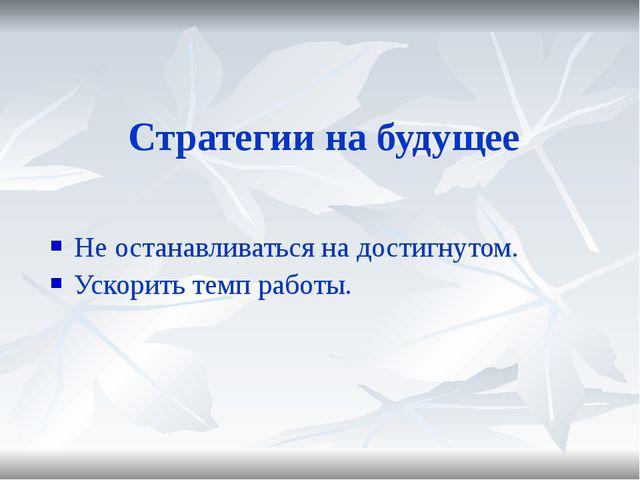 Счастливого человека может воспитать только счастливый Успех школьнику может...
