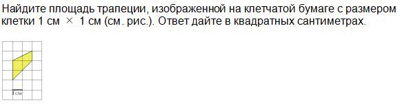 http://antiege.ru/uploads/%D0%93%D0%98%D0%90/NEW2014/%D0%93%D0%B5%D0%BE%D0%BC12/10.jpg