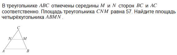 http://antiege.ru/uploads/%D0%93%D0%98%D0%90/NEW2014/%D0%93%D0%B5%D0%BE%D0%BC12/1.jpg