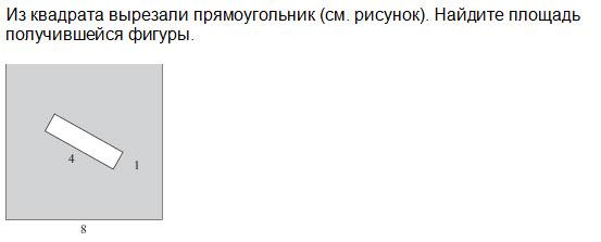 http://antiege.ru/uploads/%D0%93%D0%98%D0%90/NEW2014/%D0%93%D0%B5%D0%BE%D0%BC12/7.jpg
