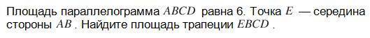 http://antiege.ru/uploads/%D0%93%D0%98%D0%90/NEW2014/%D0%93%D0%B5%D0%BE%D0%BC12/2.jpg
