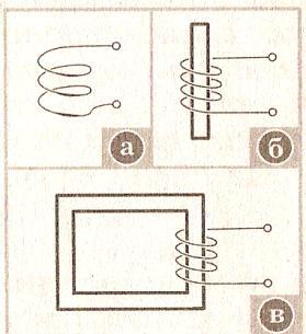 Копия сканирование0115.tif