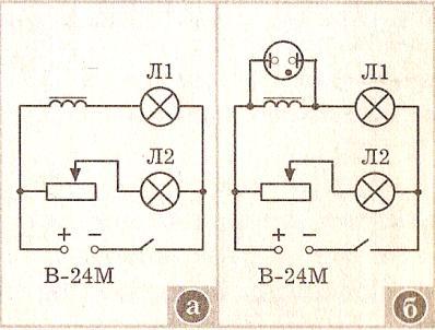 сканирование0114.tif