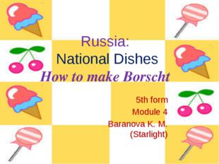 Russia: National Dishes How to make Borscht 5th form Module 4 Baranova K. M.