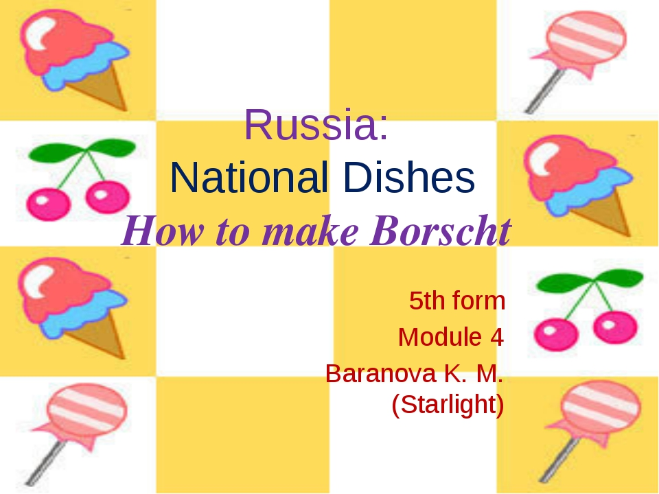 Russia: National Dishes How to make Borscht 5th form Module 4 Baranova K. M....