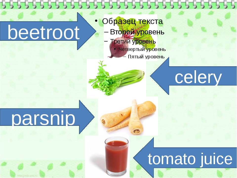 beetroot parsnip celery tomato juice