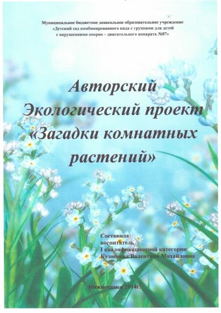 C:\Users\87\Desktop\мама_портфолио\_20141108_23165203.jpg