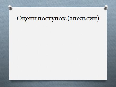 hello_html_6cd63b1b.png