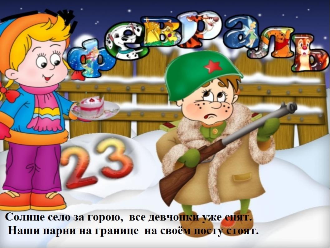 флаг молдавской смешные поздравления на 23 февраля в школе частушки с именами будет состоять