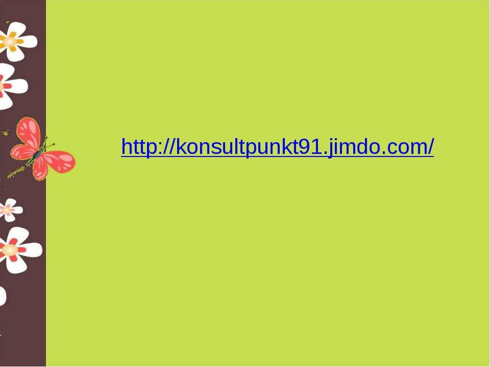 http://konsultpunkt91.jimdo.com/