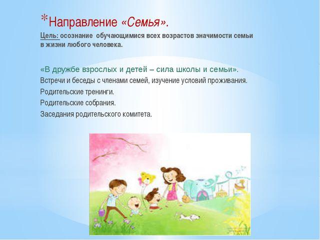 Современный взгляд.» разработал акопова светлана николаевна, учитель русского языка и литературы.