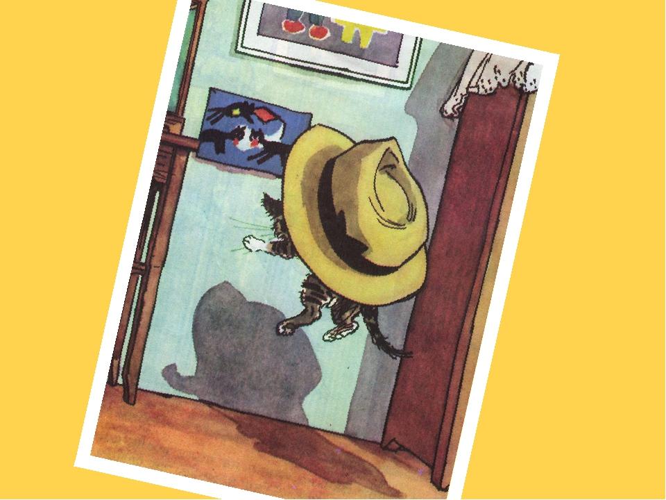 знакомство с произведением н. носова живая шляпа
