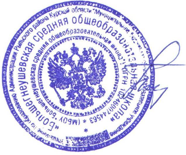 D:\2013-2014 г. Белолюбцева\Изображение.jpg