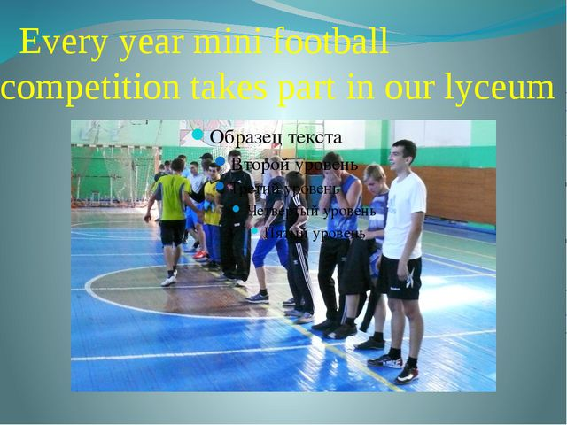 Every year mini football competition takes part in our lyceum