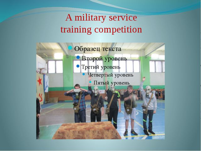 A military service training competition