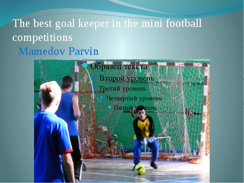 The best goal keeper in the mini football competitions Mamedov Parvin
