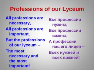 Professions of our Lyceum All professions are necessary, All professions are