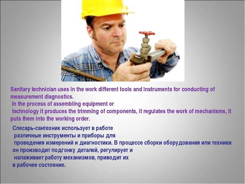 Sanitary technician uses in the work different tools and instruments for cond...