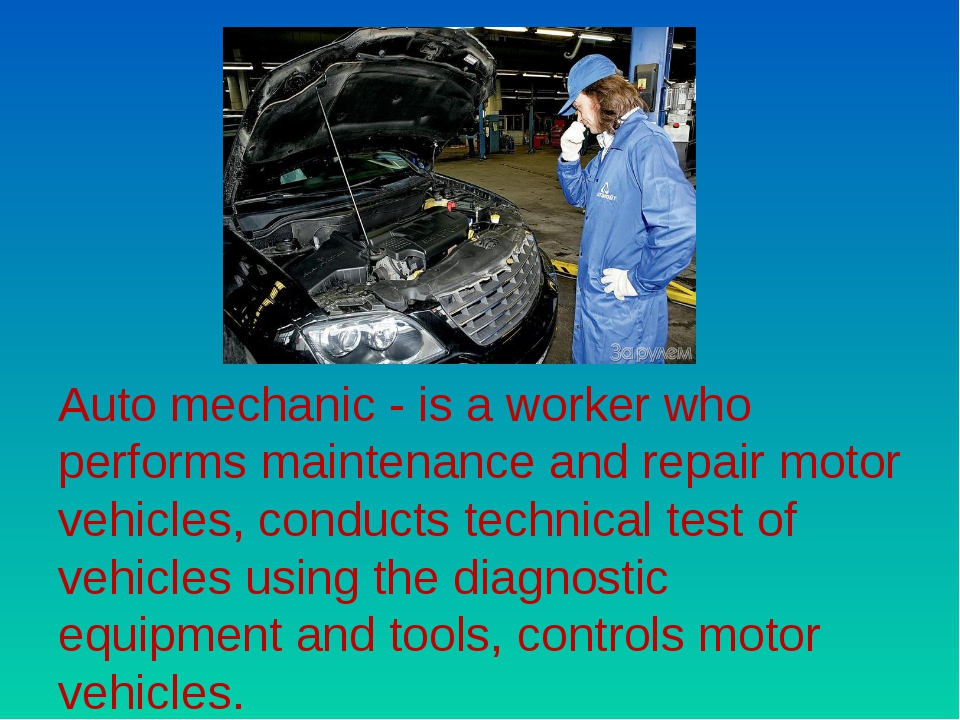 Auto mechanic - is a worker who performs maintenance and repair motor vehicle...