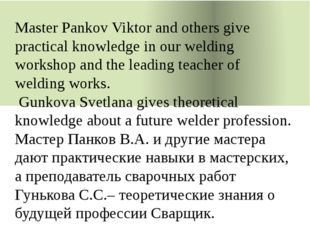 Master Pankov Viktor and others give practical knowledge in our welding work