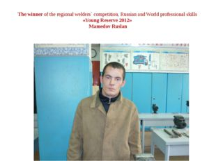 The winner of the regional welders` competition, Russian and World profession