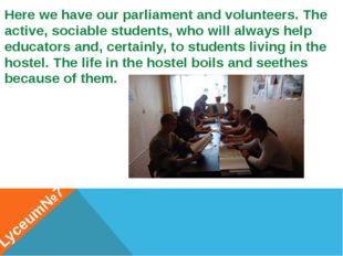Here we have our parliament and volunteers. The active, sociable students, wh