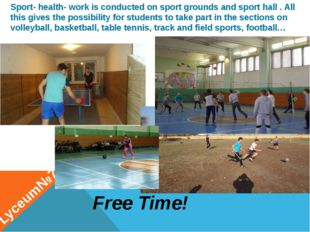 Free Time! Lyceum№7 Sport- health- work is conducted on sport grounds and spo
