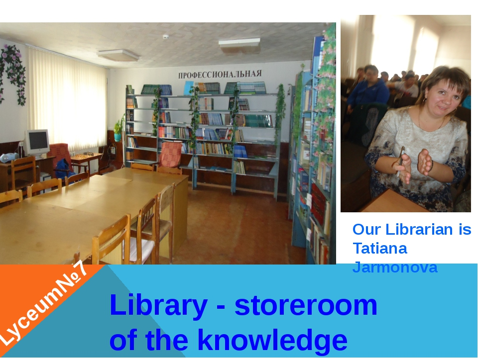 Our Librarian is Tatiana Jarmonova Lyceum№7 Library - storeroom of the knowle...