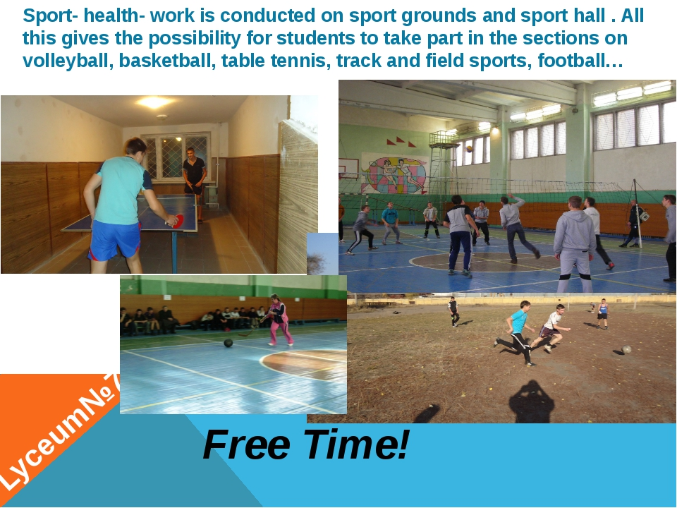 Free Time! Lyceum№7 Sport- health- work is conducted on sport grounds and spo...