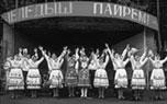 http://www.archive.gov.tatarstan.ru/magazine/res/fck/Image/pairem_m.jpg