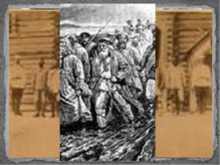 Революционная деятельность и ссылка С ранних лет Короленко примкнул к революц