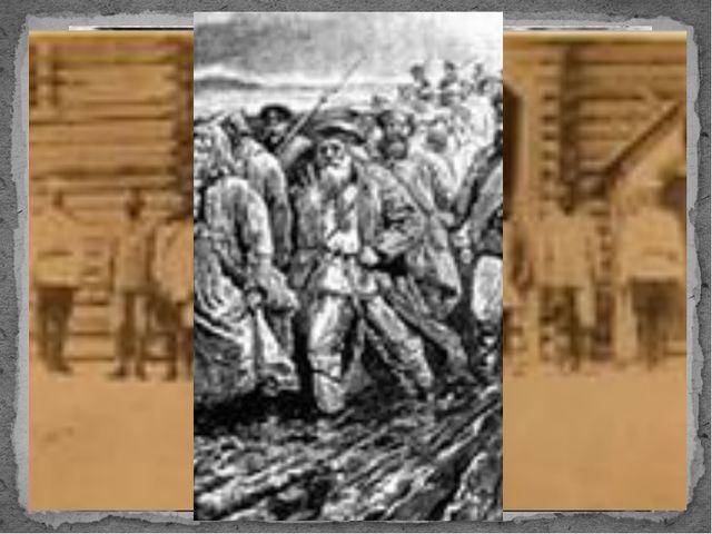Революционная деятельность и ссылка С ранних лет Короленко примкнул к революц...