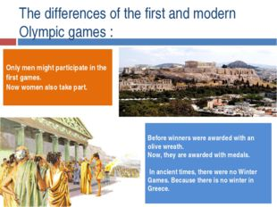 The differences of the first and modern Olympic games : Before winners were a